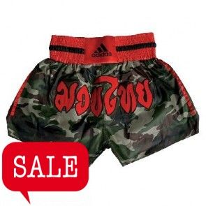 "Thai Boxing Short ""Camo"""
